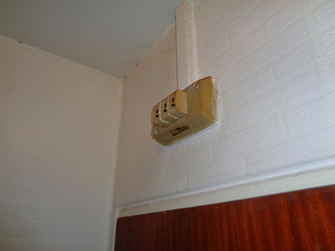 Másfél szobás váci távfűtéses panellakás vilamos elosztótábla